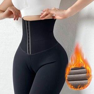 Леггинсы женские с высокой талией, эластичные бархатные штаны с эффектом пуш-ап, зимние, для фитнеса, для спортзала