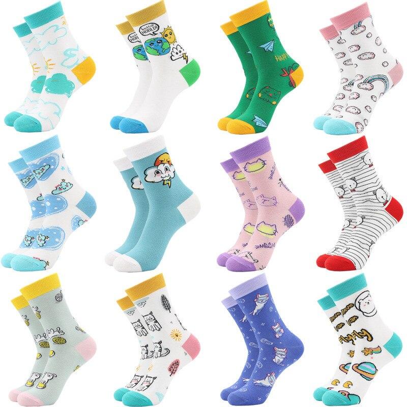 2021 New Fashion Colorful Kawaii Cute Cartoon Women Socks Harajuku Korean Style Clouds Cat Print Color Matching Stripe Socks