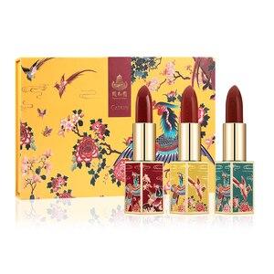 CATKIN X SUMMER PALACE Lipstic