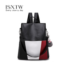 ISXTW luxury fashion stitching backpack durable waterproof double pocket small backpack school hiking backpack female / C6 pocket front detail backpack