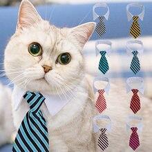 Новинка 2020 маленький хлопковый галстук бабочка в полоску для