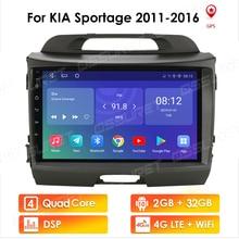 자동 라디오 2 Din 안드로이드 자동차 라디오 멀티미디어 플레이어 KIA sportage 2011 2012 2013 2014 2015 2016 스테레오 비디오