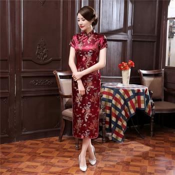 17 colores chino Cheongsam tradicional boda Qipao mujer bordado elegante vestido con abertura femenino ceñido vestido Floral Cheongsam