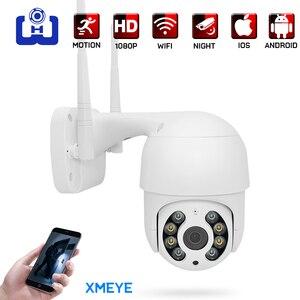 1080P WIFI HD Full Color IP камера ночного видения, беспроводная PTZ наружная Водонепроницаемая шариковая камера видеонаблюдения, монитор безопасности,...