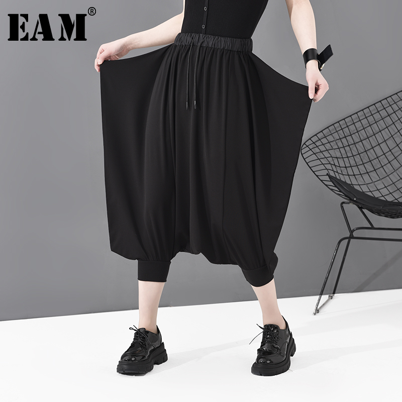 [EAM] High Elastic Waist Black  Split Joint Long Harem Trousers New Loose Fit Pants Women Fashion Tide Spring Autumn 2020 1S774