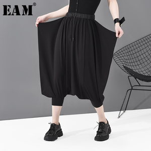 [EAM] High Elastic Waist Black Split Joint Long Harem Trousers New Loose Fit Pants Women Fashion Tide Spring Autumn 2020 1S774