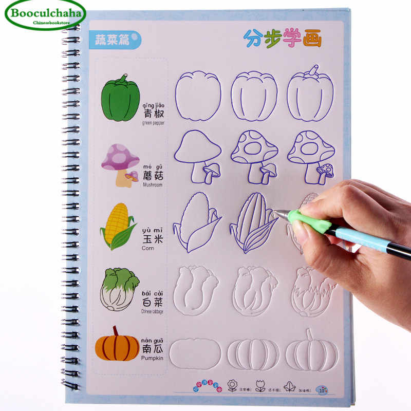 Oluk Hayvan Meyve Sebze Bitki Karikatur Bebek Cizim Kitabi