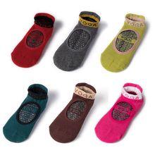 Новые Нескользящие дышащие хлопковые носки, носки для йоги, женские носки для танцев, удобные спортивные носки