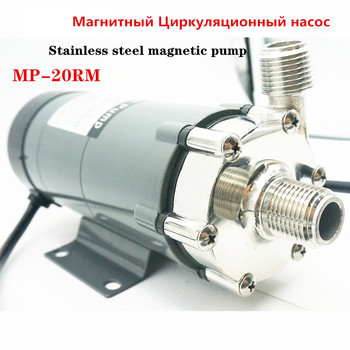 15W Homebrew Pump Stainless steel Magnetic Drive Circulating pump MP-20RM Medical beauty electroplating Food Grade pump