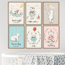 Cartoon Bear Flower Balloon Moon Star Quote Nordic Posters And Prints Wall Art Canvas Painting Pictures For Kids Room Decor