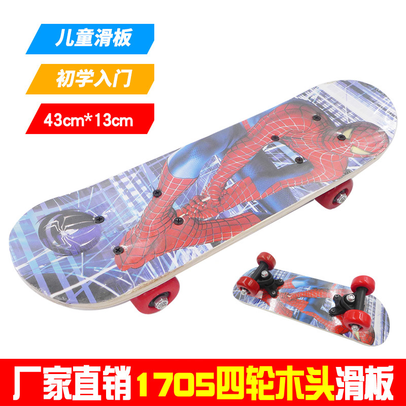 Manufacturers Direct Selling Children Four Wheel Skateboard Double Rocker Small 1705 Children Teenager Baby Universal Scooter