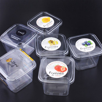 100pcs Bean milk box fruit box celebrity cake bento box mousse box pastry box Free Shipping