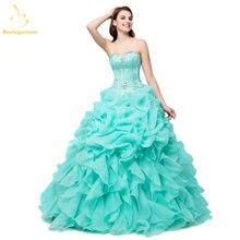 Новое милое зеленое мятно платье для quinceanera 2021 бальное