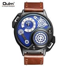 Мужские часы oulm с кожаным ремешком оригинальные кварцевые