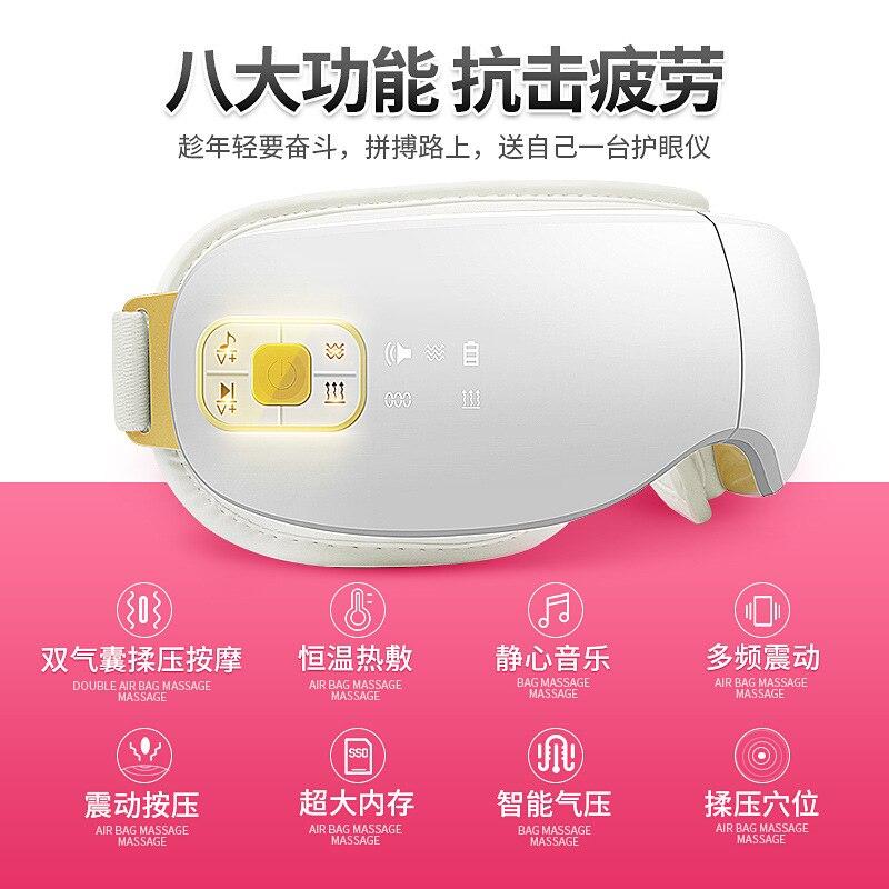 Высококлассный Интеллектуальный беспроводной массажер для глаз с воздушным давлением Вибрация термоупаковка защита для глаз аппарат для ... - 2