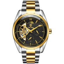 TEVISE Brand Men Watches Automatic Skele