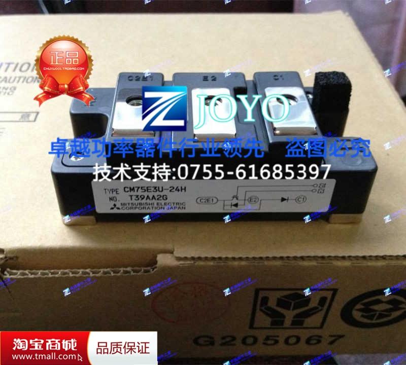 CM75E3U-24H Power Modules--ZYQJ
