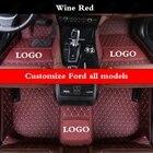 Car Floor Mats for F...