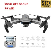 SG907 GPS Drone 4K selfie Professional Drones with GPS and Camera 5G WIFI Gimbal