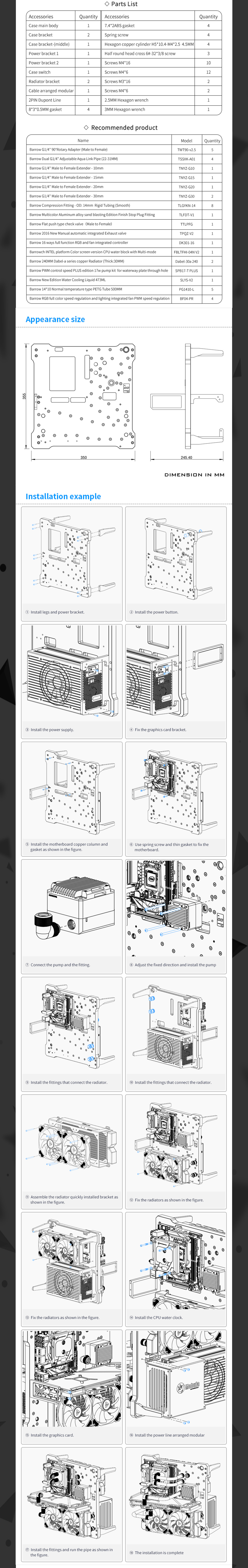 Barrowch FBCEI-PA ITX Case , Open Computer Mini Chassis , Modular Panel Case , Limited Edition Water Cooling PC Gamer Cabinet