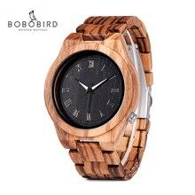 ボボ鳥メンズ腕時計時計トップブランドの高級時計として、男性のためすべてゼブラウッドクォーツ腕時計ギフト V M30