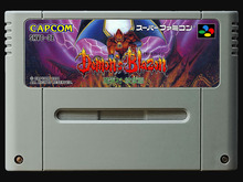 16Bit משחקים ** שד של Blazon (יפן NTSC גרסה!!)