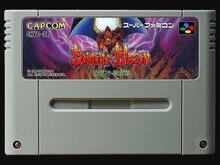16Bit Games ** Demons Blazon (Japan NTSC Versie!!)