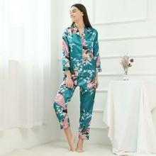 Женский пижамный комплект удобный и мягкий домашний из искусственного