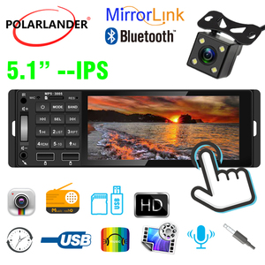5.1 Inch 1 Din MP5 Car Radio Colorful Lights 12V USB AUX Bluetooth Hands-free Call Support AI RM RMVB MP3 WMA 720P 4 Channels