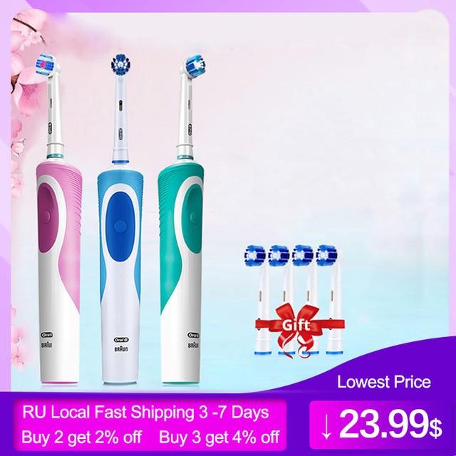 Szczoteczka elektryczna Oral B D12 Vitality obrotowy ultradźwiękowy elektroniczny szczotka do zębów akumulator Oral b dysze szybka dostawa