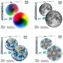 New 1000 Pieces Jigsaw Puzzle Colorful Rainbow Round Geometrical Puzzle Adult Puzzles Kids game Toys new escape room prop computer jigsaw puzzle system puzzles pieces jxkj1987 real life room escape adventurer game