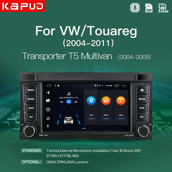 Kapud DSP 4G 7'' Android 10 Car Radio Multimedia GPS For VW/Volkswagen/Touareg/Transporter T5 Multivan Naviagtion Player Audio image
