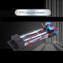 Heating-Element Electric-Thermostatic-Ceramics Insulation 220v 500w Temperature Ptc-Surface