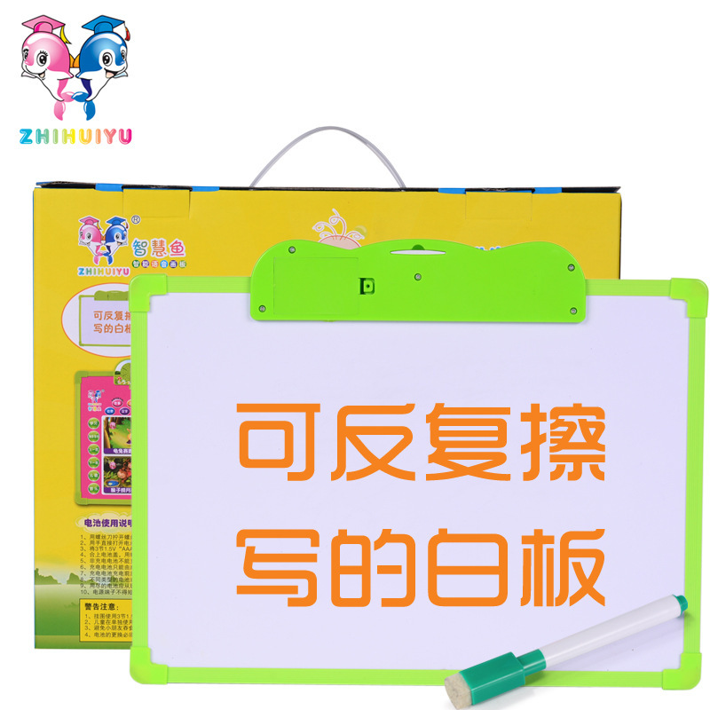 Zhihuiyu 17 One Voiced Sketchpad Audio Chart