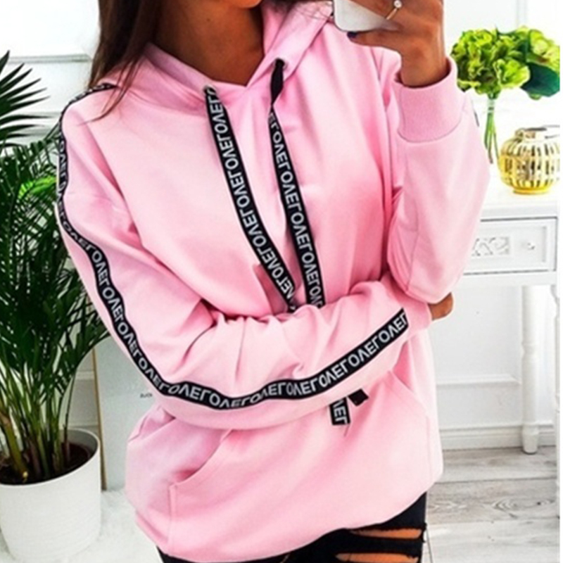 Women Casual Long Sleeve Sweatshirt Solid  Loose Pullovers Autumn Plus Size Tops Hoodies
