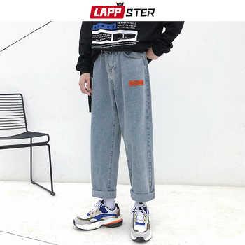 Pantalones vaqueros LAPPSTER coreanos para hombre, pantalones vaqueros azules Harem 2020, Pantalones rectos Vintage, pantalones vaqueros Harajuku, cinturón holgado, Denim de alta calidad