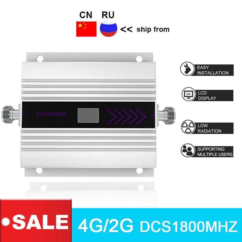 4g Signal Booster DCS LTE 1800 Mobile Phone Band 3 Cell Phone Cellular Signal Booster Communication Repeater Mini LCD Display