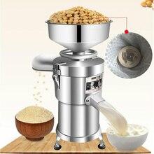 Высокое качество шлифовальный рафинирующий домашний тофу машина фасоли Цветочная машина разделительная целлюлоза Коммерческая Соя-бобовое молоко машина