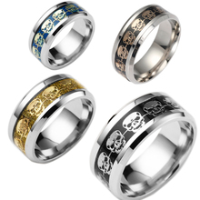 4 colors Men Rings Stainless Steel Skull Ring Punk Style Fit Men Gift Cool style Rings Middle Circle Black Skeleton Pattern punk style titanium steel circle ring for men