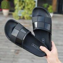 Шлепанцы для мужчин и женщин мозаичная сетчатая обувь пляжные