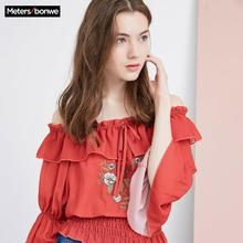Metersbonwe Women Blouses New Fashion Half Sleeves Loose Sweet Girls Student Official Blouse Shirt Casual Tops