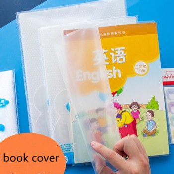 Transparent book cover book cover waterproof student workbook cover book leather thick and durable book cover