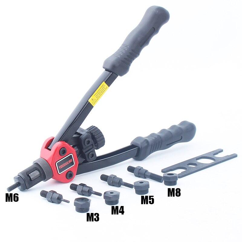 Заклепочные гайки YOUSAILING, автоматический инструмент для заклепки, 12 дюймов, стандартная заклепочная гайка, инструмент для ручной вставки, за...