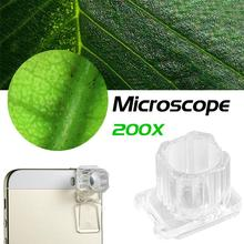 Smartphone Microscope 200X Cell Phone Portable Magnifier for Jade Identification and Ovulation Period Detection цена 2017