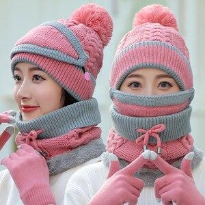 Image 3 - CHAOZHU 4 חתיכות חורף להתחמם סטי כפפות מסכת כובע צעיף פומפונים כובע נשים מתנה סטים לעבות שלג יום קר ורוח עמיד