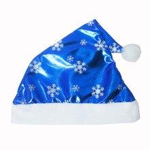Рождественская шляпа Санта-Клауса темно-синяя и белая шапка для костюма Санта-Клауса снежный узор для взрослых детская Праздничная Декорация#45