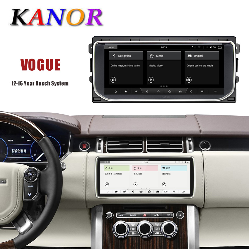 KANOR android 9.0 audio player radio for Land <font><b>Range</b></font> <font><b>Rover</b></font> <font><b>Vogue</b></font> <font><b>L405</b></font> 2012-2016 support bluetooth WIFI gps navigation 4GB+64GB image