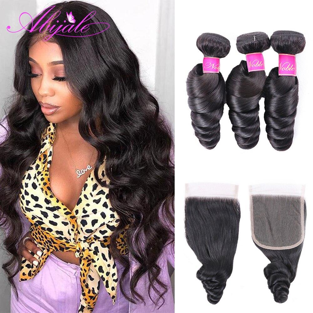 Abijale бразильские волосы пряди с закрытием свободные волнистые пряди с закрытием человеческие волосы 3 пряди с закрытием Remy