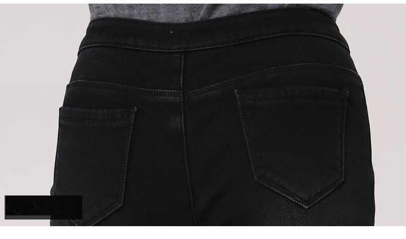 Зимние Джинсы женские Корейская Высокая талия плюс бархатные женские облегающие джинсы 2019 новые джинсовые уличные плотные теплые зимние штаны