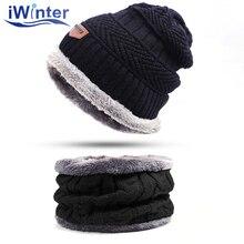 IWINTER, модная мужская теплая зимняя шапка, шарф, Мягкая вязаная шапка, шарф, набор, Skullies Beanies, Зимняя женская шапка, унисекс, вязаные шапки